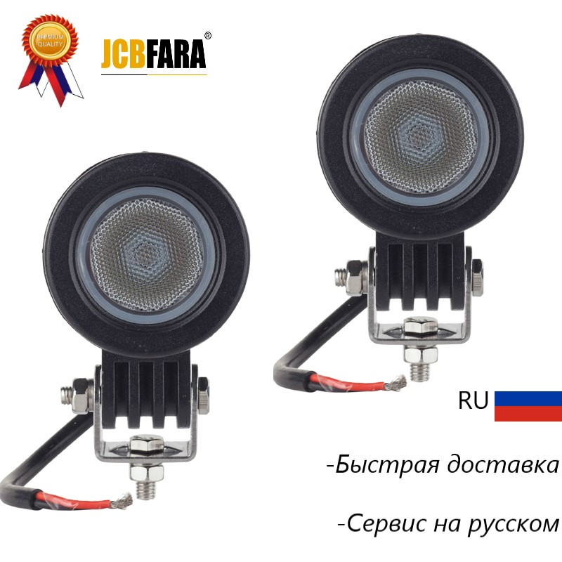 2pcs 10W 12V LED Work Light CREE chip 2 Inch Car Auto SUV ATV 4WD  - Car Lights