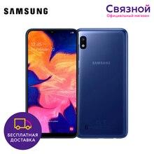 Смартфон Samsung Galaxy A10 32GB Состояние отличное [ЕАС, Бывший в употреблении, Доставка от 2 дней, Гарантия 180 дней]