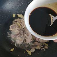 #百变鲜锋料理#照烧鸡的做法图解8