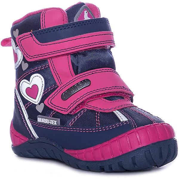 Mursu warm boots|Boots| |  - title=