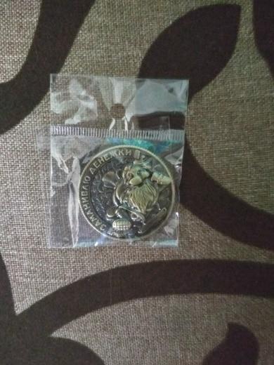 Atractiva riqueza, letras rusas, moneda de la suerte, decoración Vintage para el hogar, monedas conmemorativas antiguas, artesan