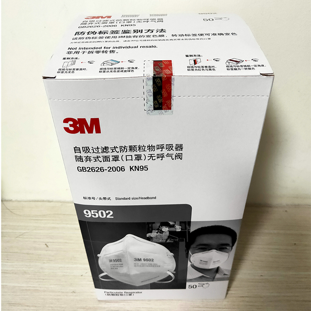 50pcs/Lot 3M KN95 9502 Anti-particulate Matter Anti PM2.5 Smog Protective Industrial Dust Influenza Virus Mask 4