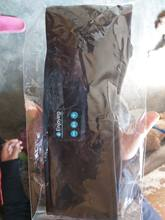 Received in less than a month (Peru) and very happy with the store and the product, just n