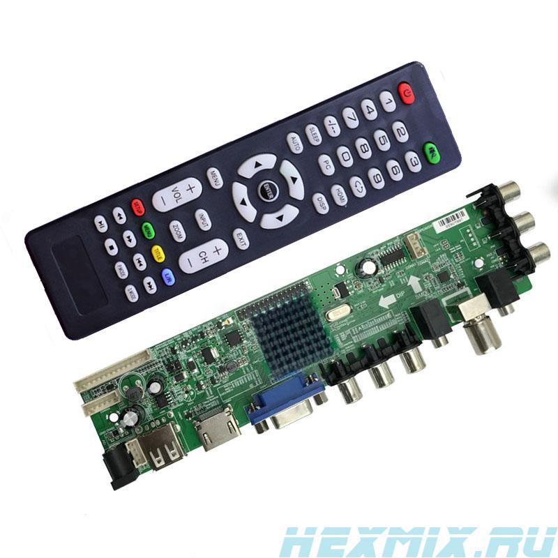LVDS Scaler DS. D3663lua. A8 DVB-T2 TV