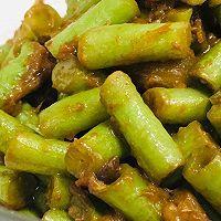 酱香豇豆(长豆角)的做法图解8