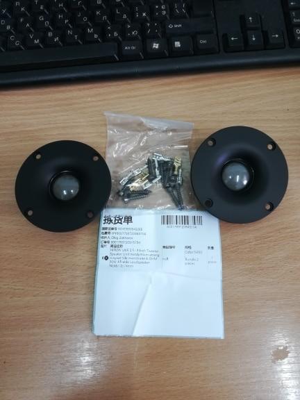 Acessórios de caixas de som falante atreble altifalante