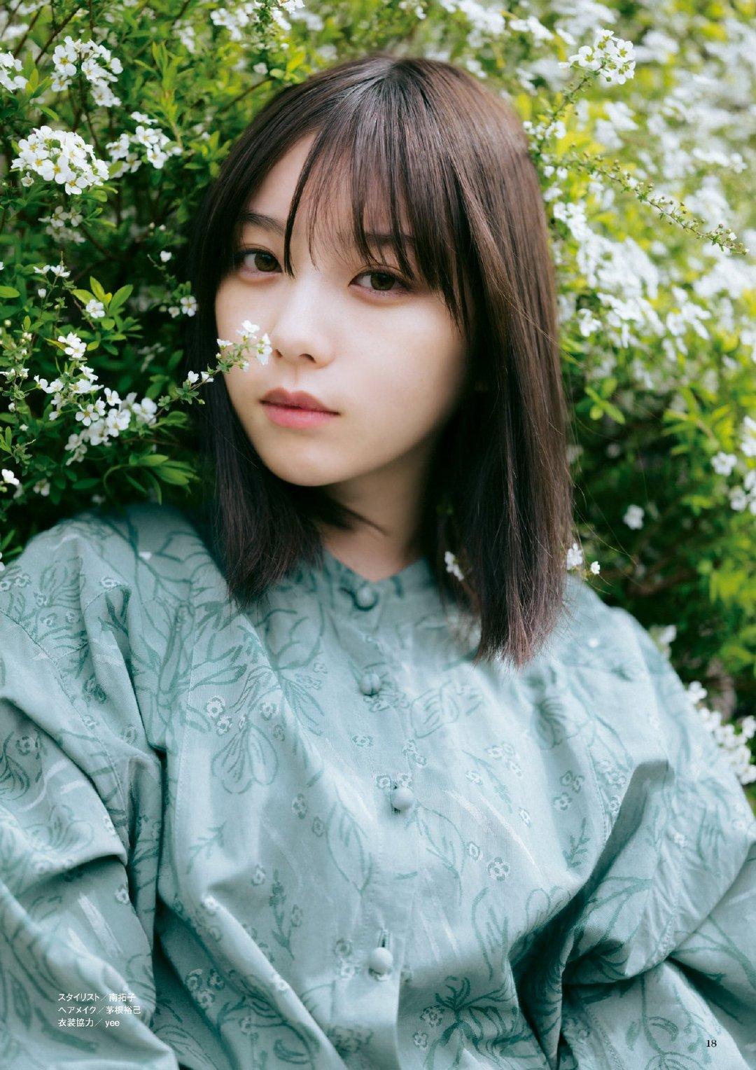 BUBKA 2021年5月号 与田祐希插图14