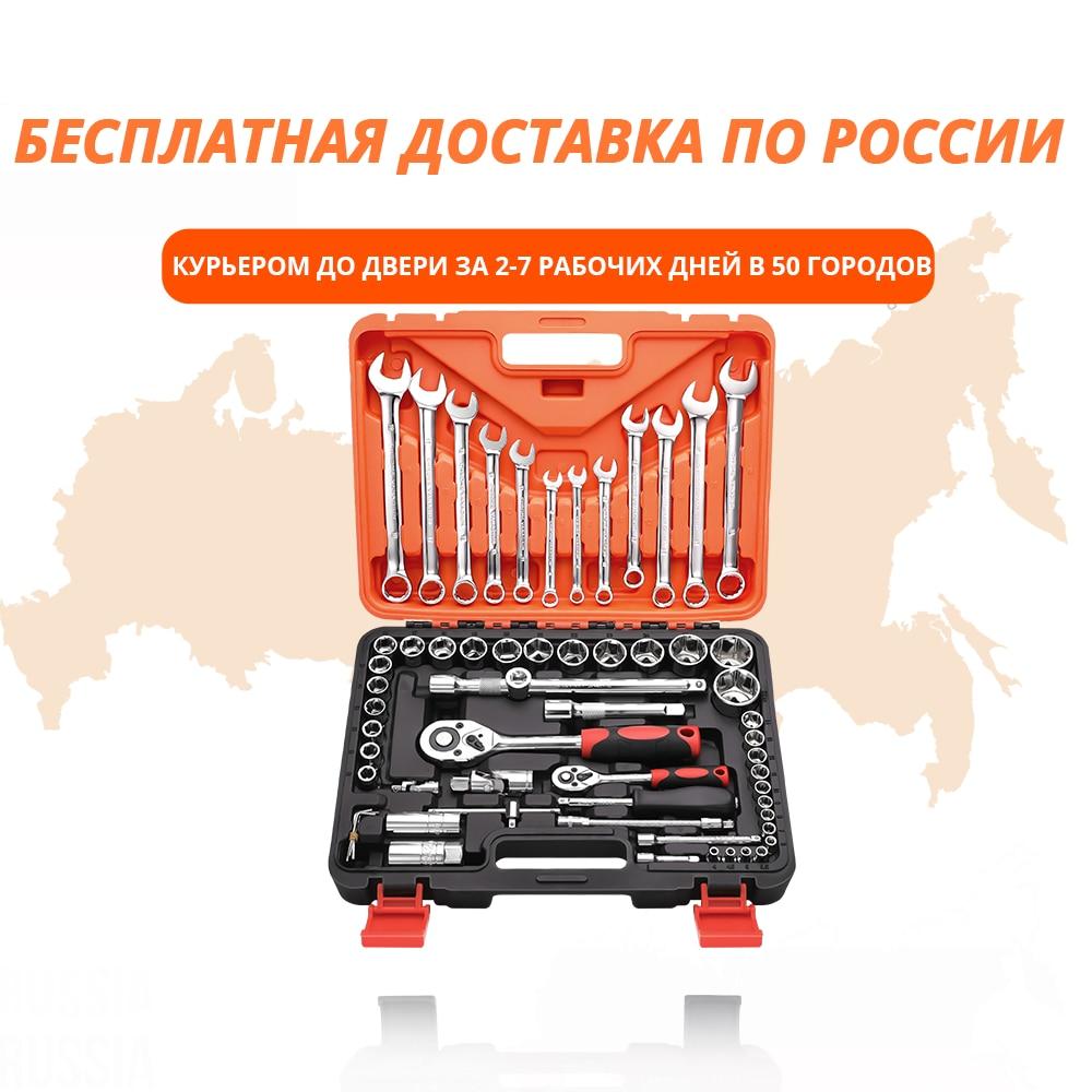 SATAGOOD Tool kit 61 articolo Strumenti strumento Mano kit di riparazione auto strumento mano strumento di strumento di auto strumento di kit per auto strumento di auto testa set di utensili set - 5