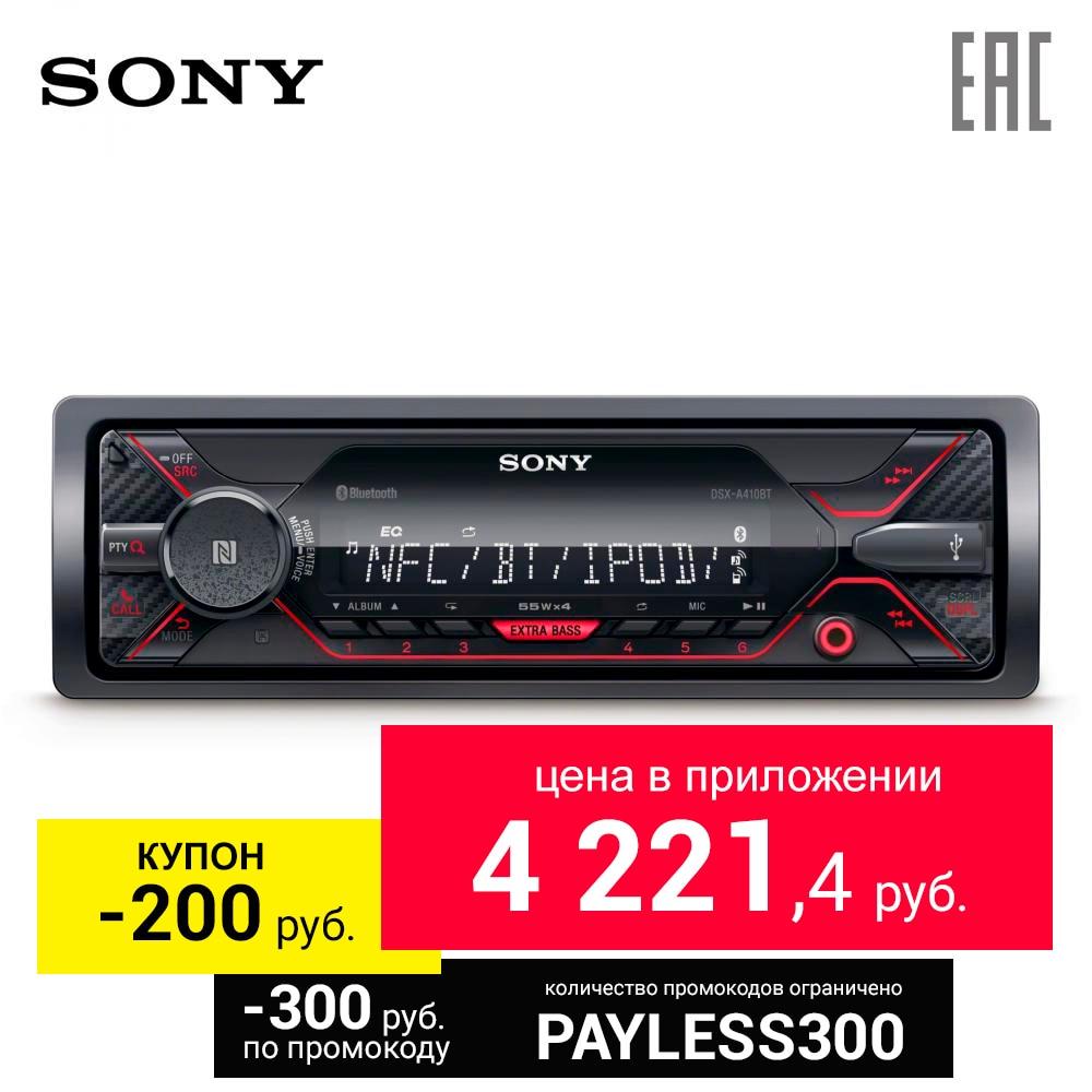 USB Mobil Radio Sony Dsx-a410bt