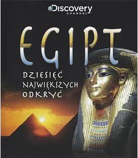 埃及十大发现