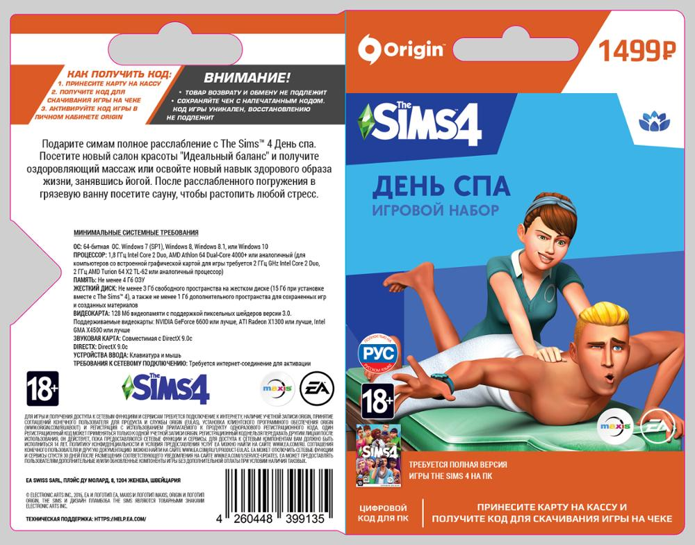 The Sims 4 Spa Day PC digital code