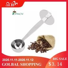 Dual purpose Espresso Coffee Bean Powder Spoon Measuring Scoop Coffee Tamper Tool Stainless Steel Coffee Accessories
