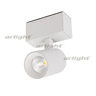 030651 Downlight Mag-spot-45-r85-3w Day4000 (WH, 20 Deg, 24V) Arlight Box 1-piece