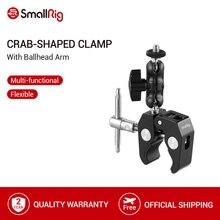 DJI 안정기/프리 플라이 안정기/비디오 C 스탠드 클램프 키트 2161 용 볼 헤드 암이있는 SmallRig 다기능 크랩 형 클램프