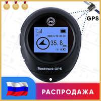 Bussola Ricevitore GPS di Navigazione Portatile Location Finder Ricaricabile USB Bussola Elettronica per Outdoor di Foto di Viaggi-Hunter