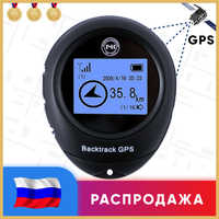 Compass GPS Navigation Handheld Receiver Location Finder USB Rechargeable Electronic Compass for Outdoor Travel Photo-Hunter