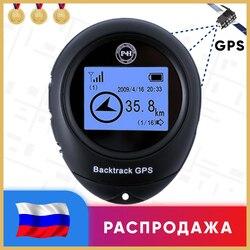 Kompass GPS Navigation Handheld Empfänger Location Finder USB Aufladbare Elektronische Kompass für Outdoor Travel Foto-Hunter