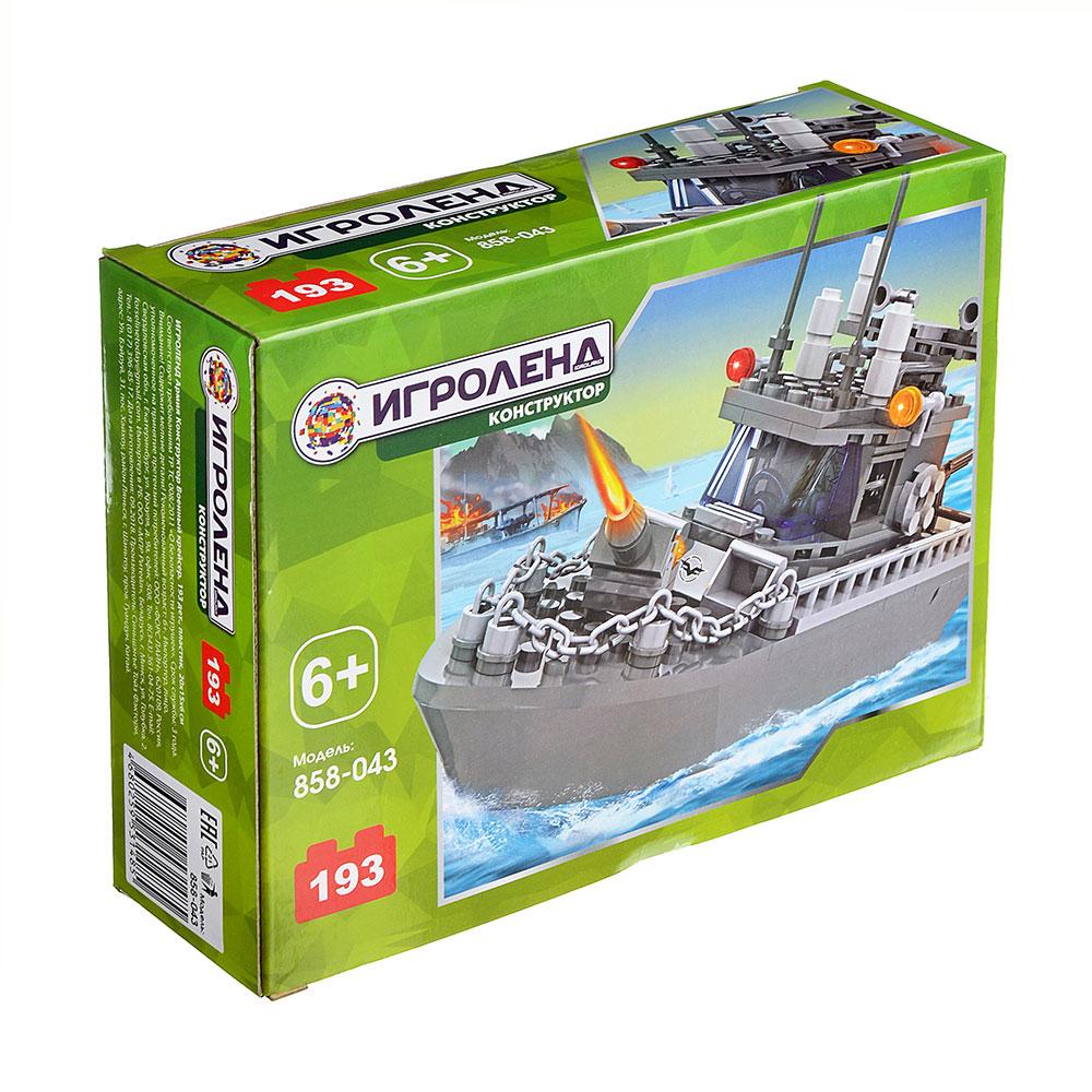 Plastic Constructor Warship 20*15*6 Cm Model Constuctor Kit Present For Boys Modeling
