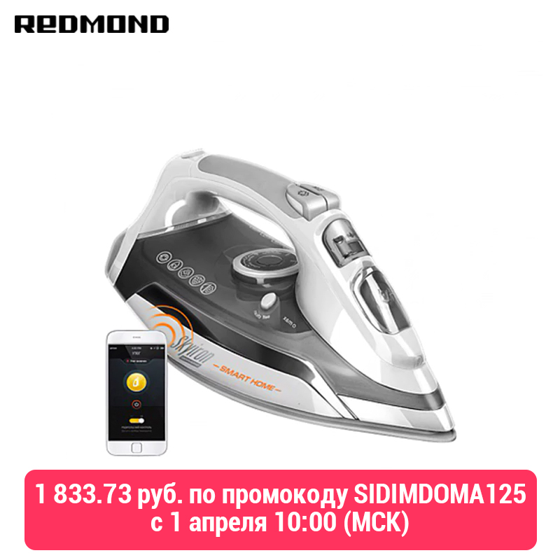 Electric Iron Redmond SkyIron RI-C265S Electriciron  Household Appliances Home Appliances Laundry Steam
