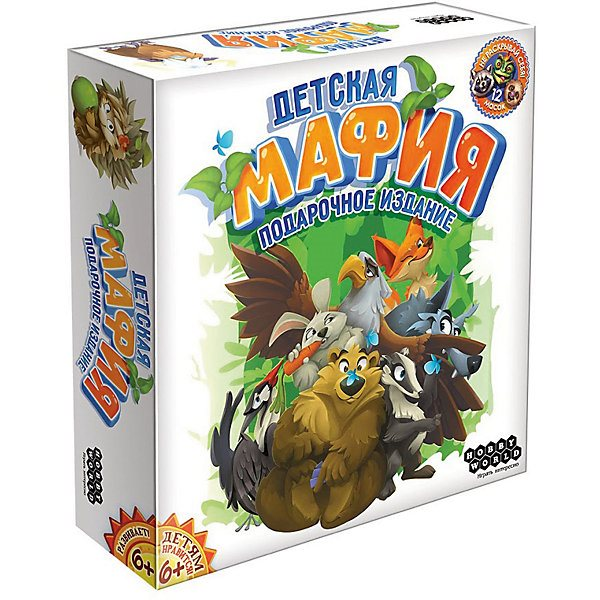 Фото - Board game Hobby World Baby mafia, Deluxe Edition cd led zeppelin ii deluxe edition