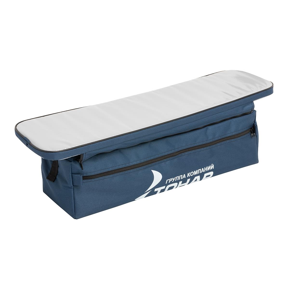 Bag Under The Seat For Boats (length 82 Cm, Blue)