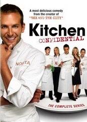 厨房秘事第一季