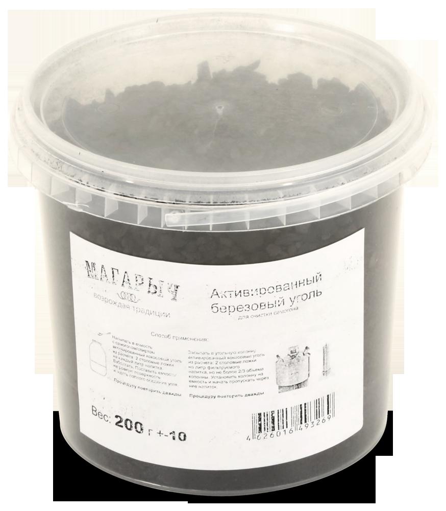 Уголь берёзовый активированный 200 грамм очистка самогона фильтрация дистиллят водка спирт