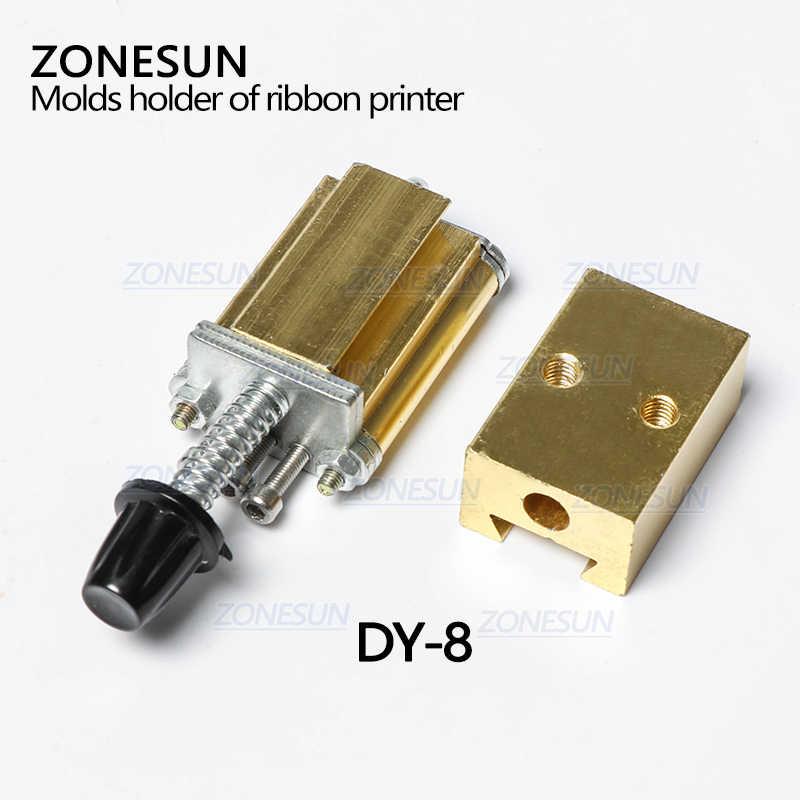 ZONESUN 金型ホルダーのリボンプリンタ DY8 符号化装置の熱ヘッドスタンピング熱ブロック HP241B プリンタ手紙は洞窟