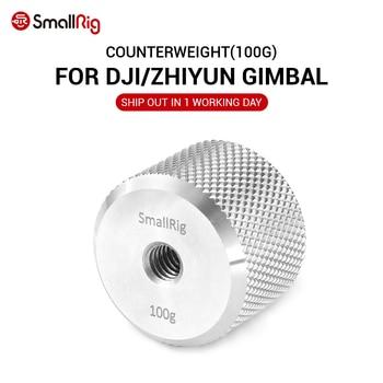 SmallRig Removable Counterweight (100g) Balancing Moment for DJI Ronin S & for Zhiyun Gimbal Handheld Stabilizer 2284 handheld gimbal adapter switch mount plate for gopro 6 5 4 3 3 yi 4k camera for dji osmo for feiyu zhiyun smooth q gimbal