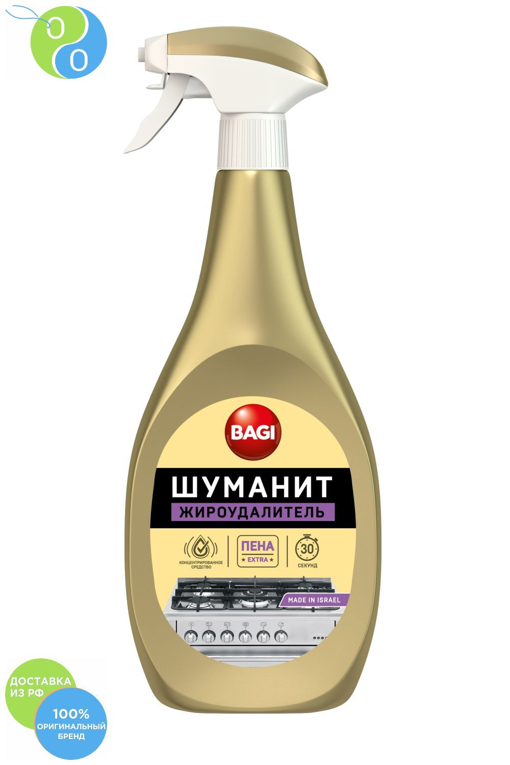 лучшая цена Bagi Schumann ZHIROUDALITEL EXTRA FOAM 400 ml,Schumann Zhiroudalitel EXTRA Pena. A powerful tool for instantaneous removal of stubborn resistant and burnt fat zagryaneny with plates, ovens, hoods, steam traps, grills,