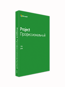 Microsoft Project professional 2019 all languages for Windows 10 1 pc electronic license unlimited h30-05756