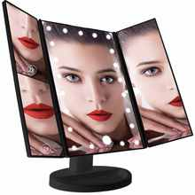 Ассорти товаров трехстворчатое Зеркало для макияжа с LED подсветкой двукратным и трехкратным увеличением с подставкой
