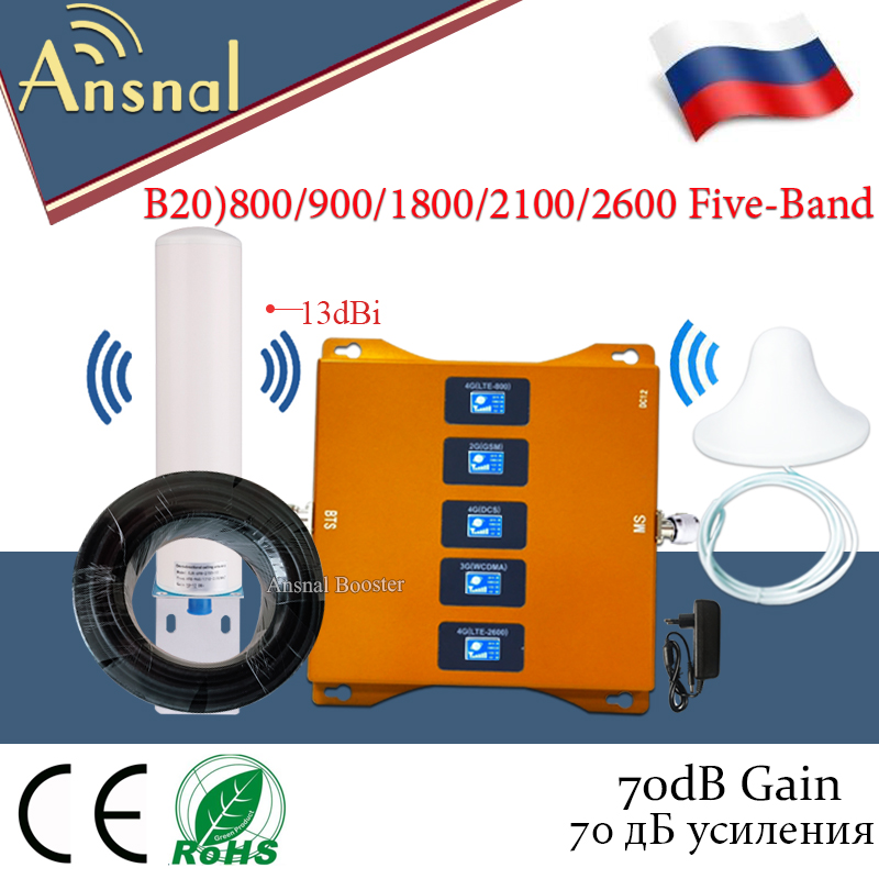 Hot!! B20 800/900/1800/2100/2600 Five-Band Cellular Amplifier 4G Repeater GSM 2g 3g 4g Mobile Signal Booster GSM DCS WCDMA LTE