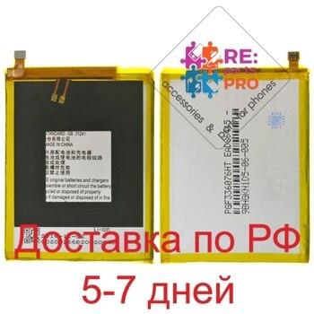 Battery ZTE Blade V8/li3927t44p8h786035