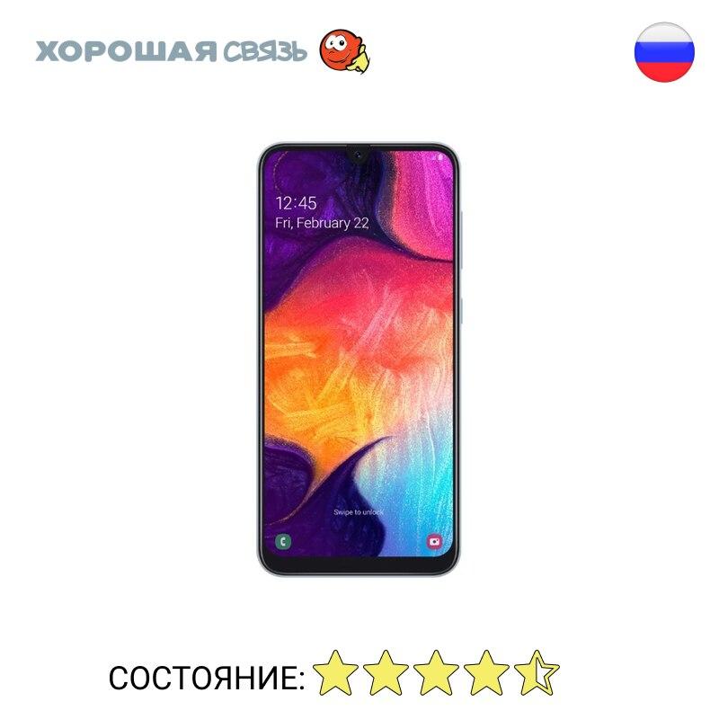 Телефон Samsung A505F/DS Galaxy A50 128Gb, уцененный, б/у, Отличное Состояние