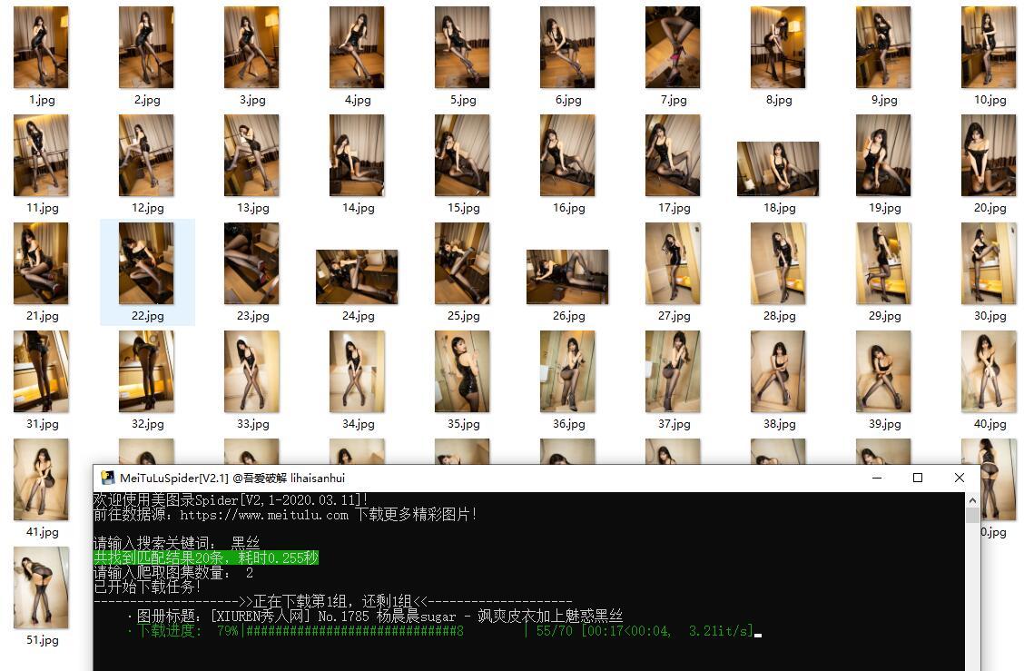 小黑资源网 美图福利图片爬虫V2+关键词