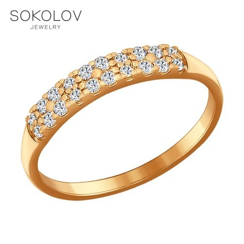 Ring. Made Of Gilded Silver With Cubic Zirkonia Fashion Jewelry 925 Women's Male