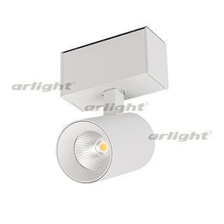 030652 downlight mag-spot-45-r85-5w day4000 (WH, 20 deg, 24V) Arlight box 1-piece