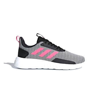 Running Shoes for Kids Adidas Questar Drive Grey Pink