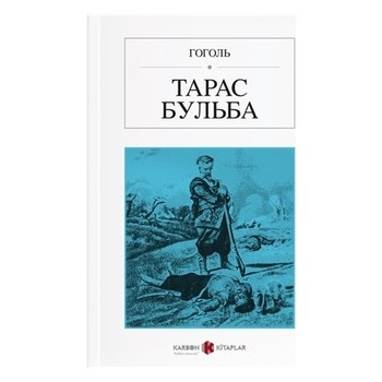 Taras Bulba (Russian)-Nikolay Vasilyeviç Gogol - Russian Language Book - Books taras boulba
