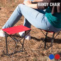 Handy เก้าอี้พับเก้าอี้|ขวดน้ำกีฬา|กีฬาและนันทนาการ -