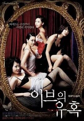 <韩国a级片|ag亚洲小视频|亚洲精品偷拍的自拍的