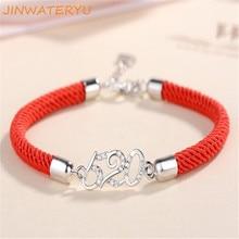 jinwateryu 925 браслет из чистого серебра красная веревка 520 1314 счастливый браслет для пары love you forever