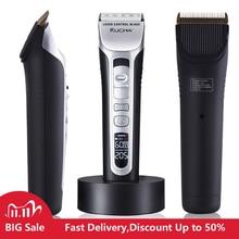 Мужская машинка для стрижки волос LRUCHA, перезаряжаемая электрическая машинка для волос, триммер с титановыми и керамическими лезвиями, ЖК экран