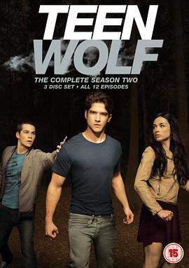 少狼第二季