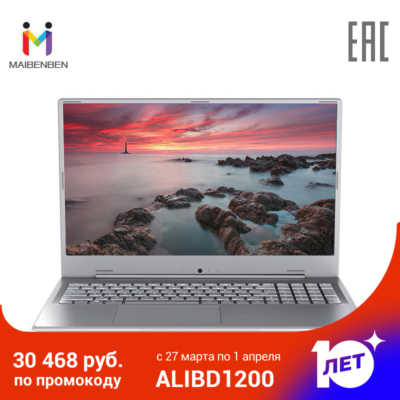"Laptop Maibenben Xiaomai 6C Plus 17,3 ""FHD/Intel 4205u/4 GB/128 GB SSD + 1тб HDD/DOS 0-0-12"