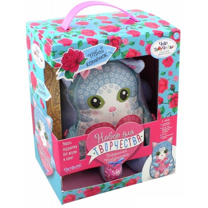 "Pillow decorative ""Kitty"" set for creativity miracle creativity 02674"