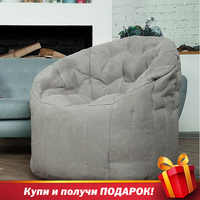 Port-бескаркасное chair Delicatex Large Bean Bag Sofa Lima Lounger Seat Chair Living Room Furniture Removable Cover With Filler Kids Comfortable Sleep Relaxation Easy Beanbag Bed Pouf Puff Couch Tatam Solid Poof Pouff