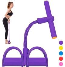 Эспандер для фитнеса с 4 трубками эластичная лента сидения тянущаяся