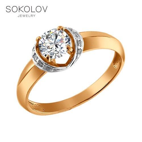 SOKOLOV Gold Ring With Swarovski Crystals Fashion Jewelry 585 Women's Male
